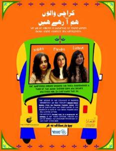 IBM poster Karachi