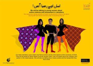 jamshoro poster