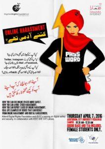 Peshawar 7 April session poster