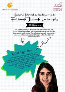 fatimah jinnah poster
